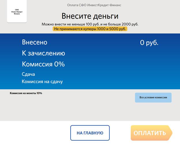 оформить кредит в совкомбанке онлайн заявка на карту